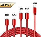 https://www.amazon.co.jp/dp/B086M3YV9M?tag=mobiinfo99-22&linkCode=ogi&th=1&psc=1