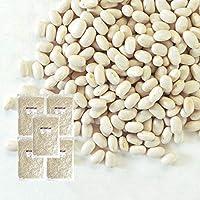 北海道産 大手亡豆(1kg×5)