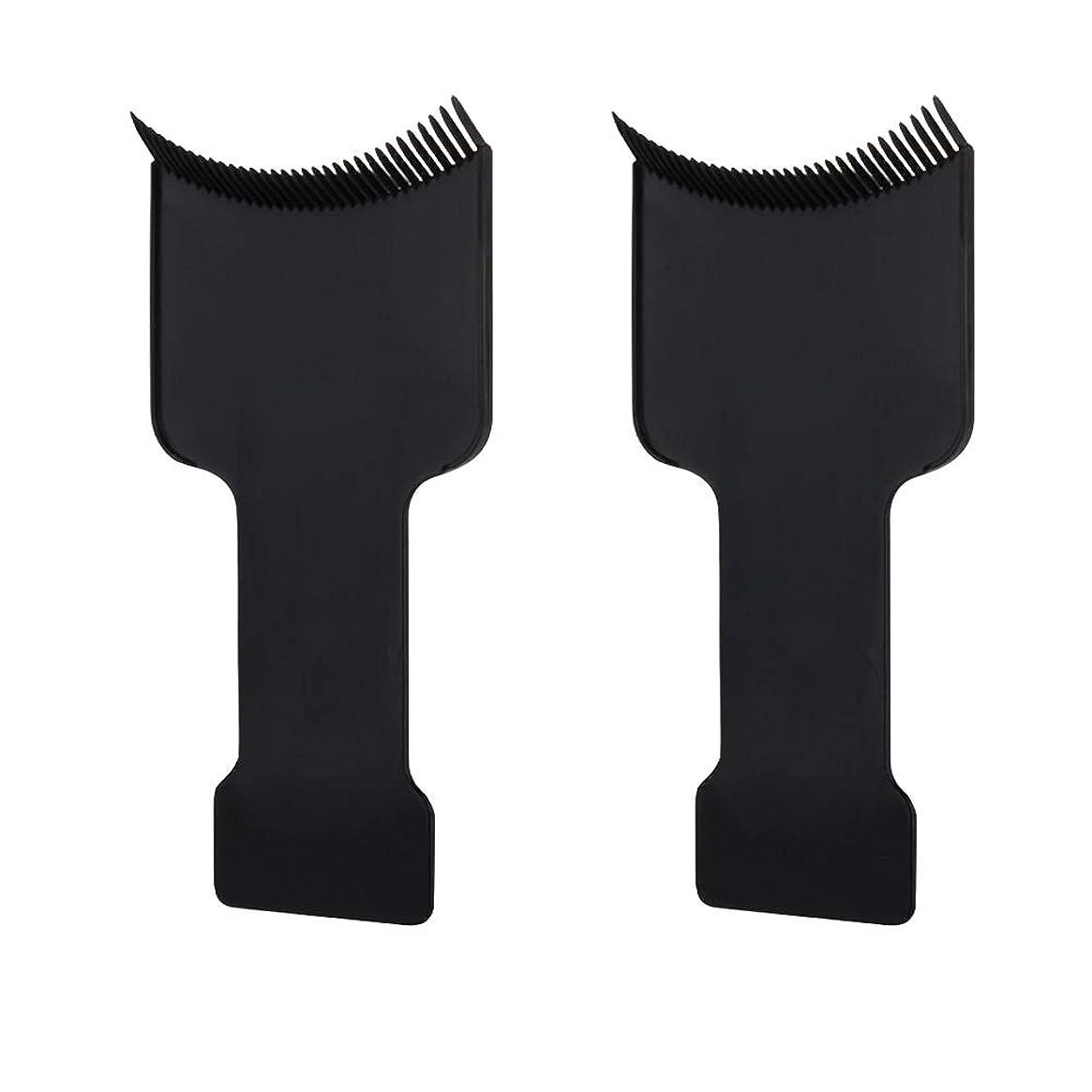影響暴力クロールHEALIFTY 2本入りヘアカラーコームブラシ付きロングボードティントヘアブラシツール用ヘアダイ理髪(Sサイズ)