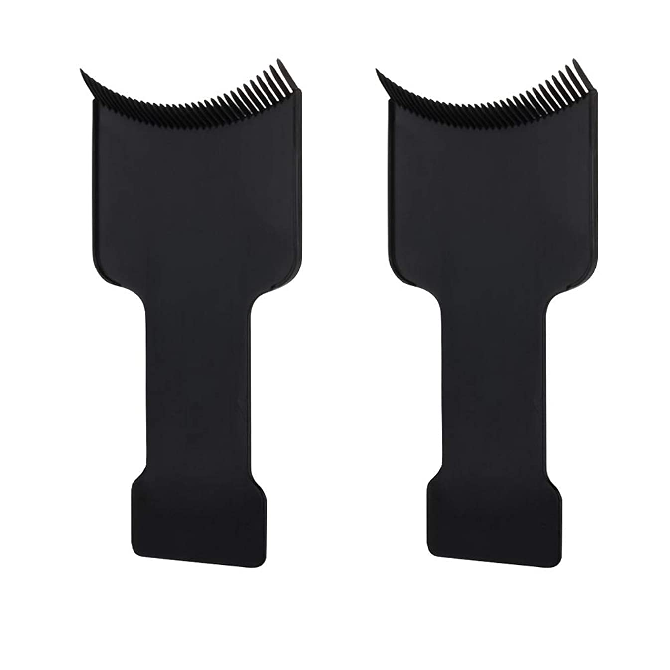 面倒シロクマ最初HEALIFTY 2本入りヘアカラーコームブラシ付きロングボードティントヘアブラシツール用ヘアダイ理髪(Sサイズ)