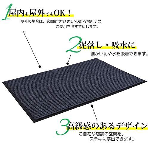 KURASHI玄関マット屋外室内滑り止め業務用無地マットシンプル泥落とし吸水