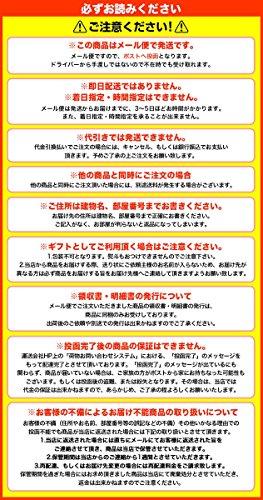 北海道産激ウマおつまみあつ焼きさきいかあたりめ95g