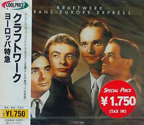 Trans Europe Express [Japan]