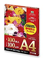 (まとめ買い) アスカ Asmix ラミネートフィルム A4サイズ 静電防止 100枚入 F1026 【×3】
