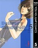 デリバリーシンデレラ 5 (ヤングジャンプコミックスDIGITAL)
