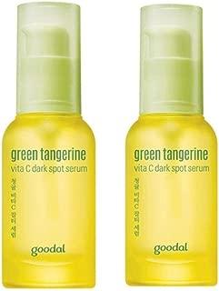 クリオグドール青みかんヴィータCくすみセラム30mlx2本セット韓国コスメ、Clio Goodal Green Tangerine Vita C Dark Spot Serum 30ml x 2ea Set Korean Cosmetics [並行輸入品]