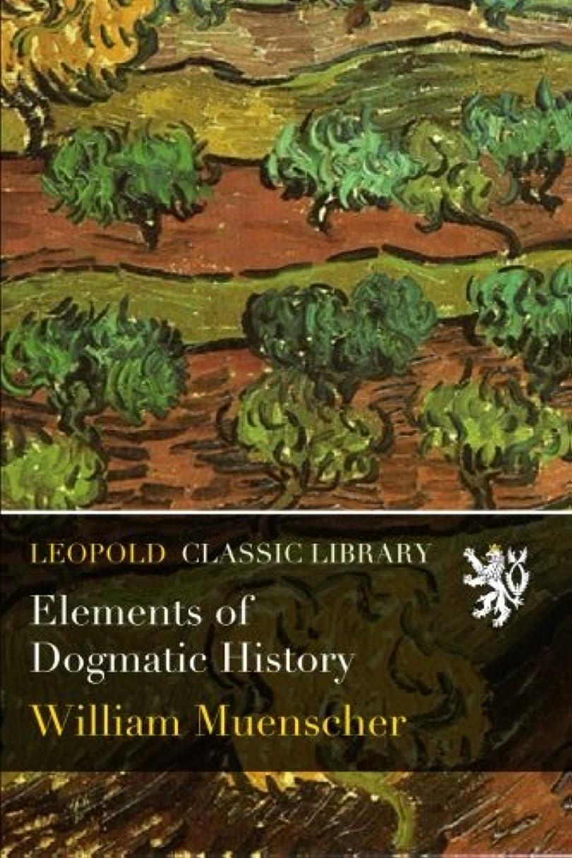 葉巻蓋財産Elements of Dogmatic History