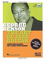 George Benson: The Art of Jazz Guitar (Classic Hot Licks Video)
