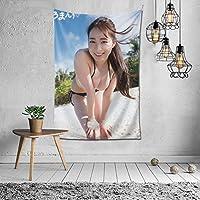 2021タペストリー 春? 、 はるかぜ.、 Harukazeファッションの絶妙な印刷リビングルームの入り口寝室の背景壁の装飾カスタマイズされた壁掛け布 (60 * 40inch)