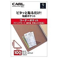 カール事務器 Qfit コーナーポケット CL-11 00046551【まとめ買い10袋セット】