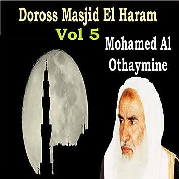 Doross Masjid El Haram Vol 5 (Quran)