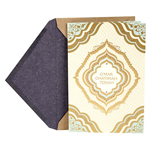 Price comparison product image Hallmark Tree of Life Rosh Hashanah Card (Reasons to be Grateful)