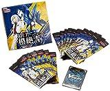 カードファイト!! ヴァンガード ブースターパック第4弾 最凶!根絶者 VG-V-BT04 BOX_03