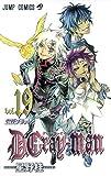D.Gray-man 19 (ジャンプコミックス)