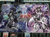 遊戯王 アジア 公式 プレイマット バックアップセクレタリー vs バックアップオペレーター