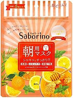【販路限定品】サボリーノ 目ざまシート ハニーレモンの香り 5枚入り×3パック