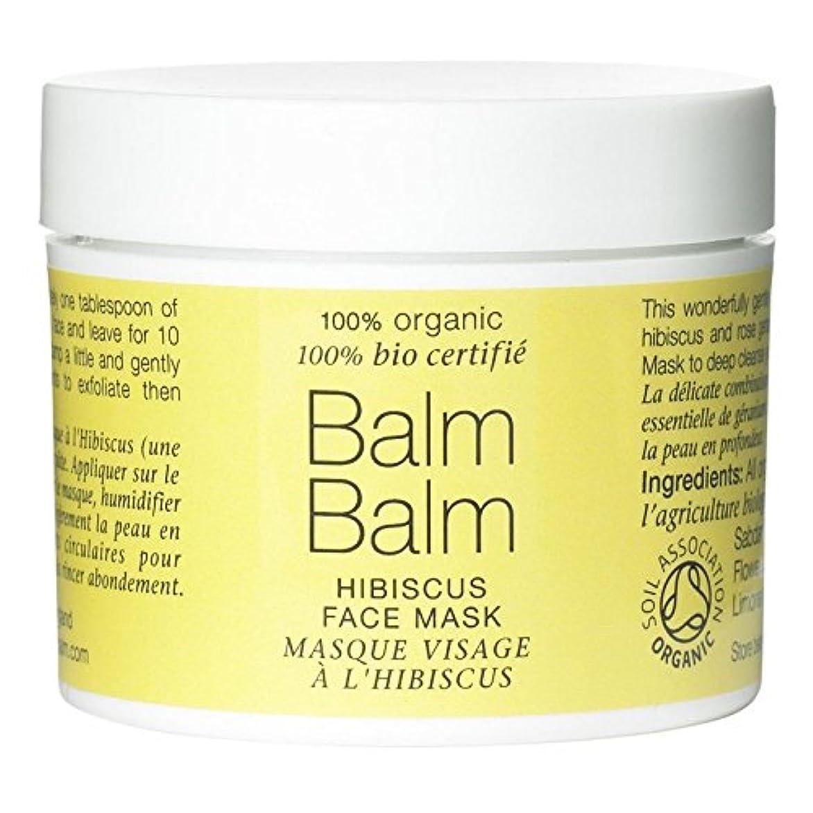 色燃やすスタイルバームバームオーガニックハイビスカスフェイスマスク100グラム x4 - Balm Balm Organic Hibiscus Face Mask 100g (Pack of 4) [並行輸入品]