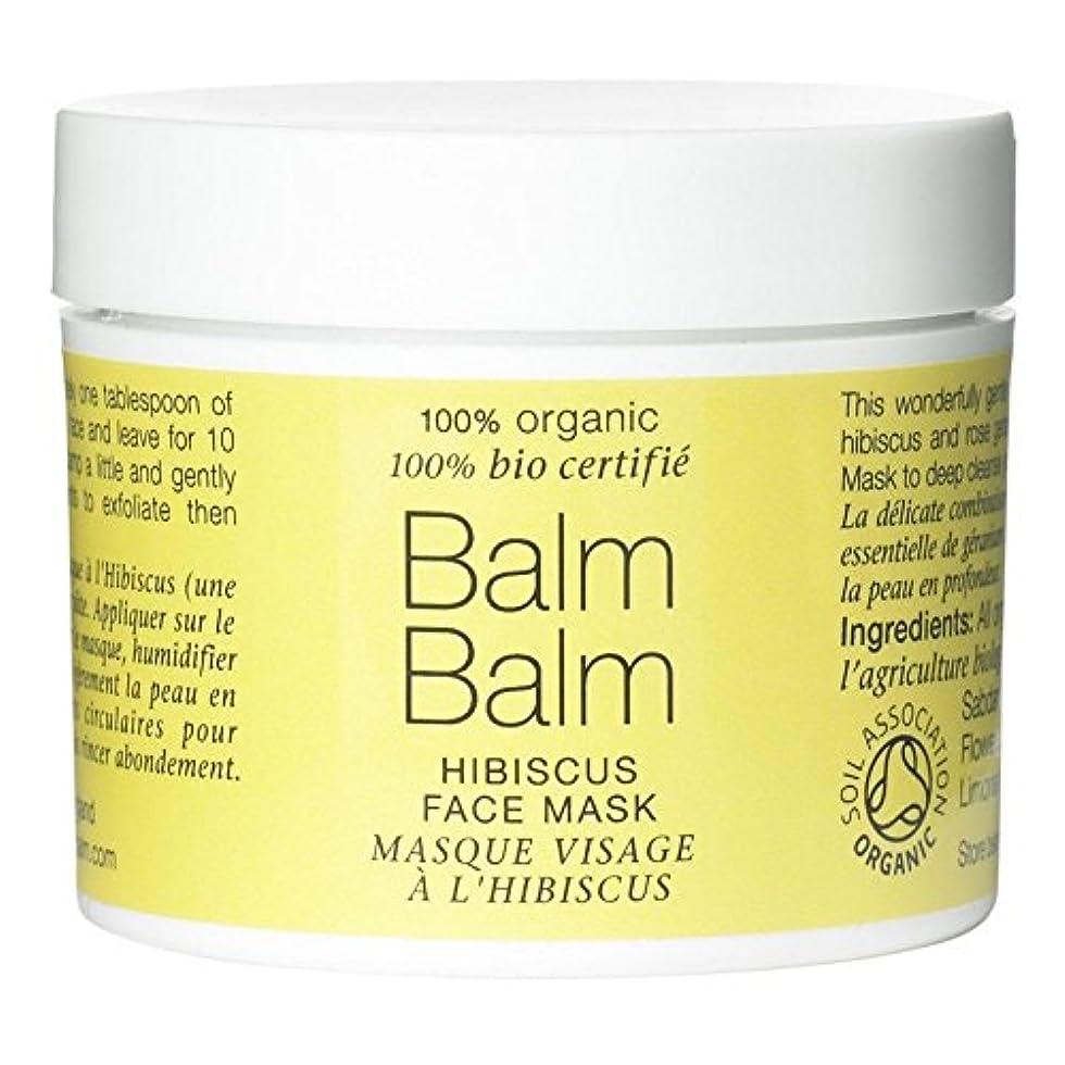 気晴らしアラバマ敵対的バームバームオーガニックハイビスカスフェイスマスク100グラム x2 - Balm Balm Organic Hibiscus Face Mask 100g (Pack of 2) [並行輸入品]