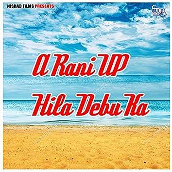 A Rani UP Hila Debu Ka