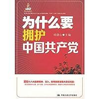 The R version in grade eight English:(print for 2012.10 months)Especially the deluxe teacher orders to stir(present teaching material exercises answer) to contain text original text and translates a text (Chinese edidion) Pinyin: ba nian ji ying yu xia R ban ( 2012.10 yue yin shua ) : te gao ji jiao shi dian bo ( zeng jiao cai xi ti da an ) han ke wen yuan wen ji yi wen