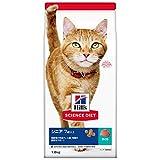 サイエンス・ダイエット シニア まぐろ 高齢猫用 1.8kg