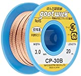 goot(グット) 吸取線 幅3.0mm ボビンケース入り長巻タイプ CP-30B 日本製