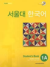 KOREAN LANGUAGE 1A,STUDENT'S BOOK-W/CD