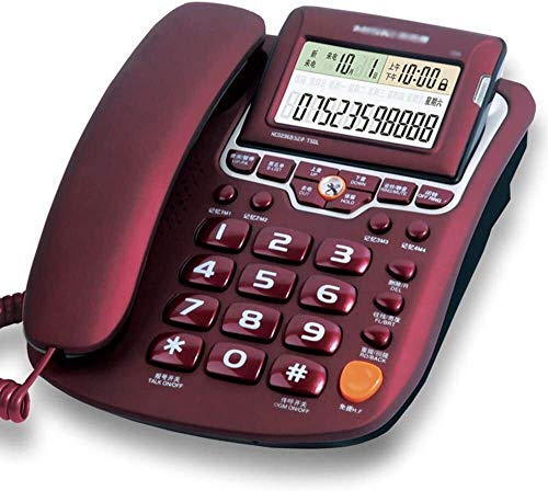 KJAEDL Desktop Corded Phones for Seniors with Caller ID Display/Big Button/High Volume/Voice Report Function (Color : Dark red)
