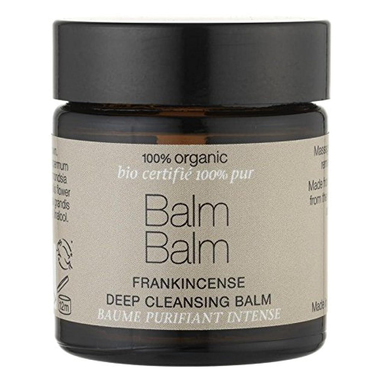 不愉快に解凍する、雪解け、霜解け可能にするBalm Balm Frankincense Organic Deep Cleansing Balm 60ml - バームバーム乳香有機ディープクレンジングクリーム60ミリリットル [並行輸入品]