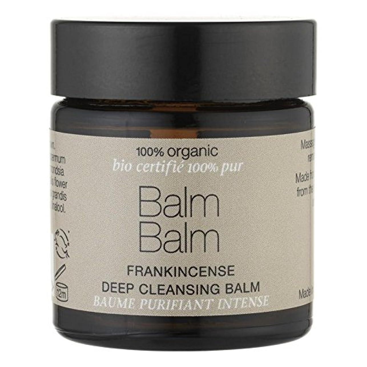 墓宿認可バームバーム乳香有機ディープクレンジングクリーム60ミリリットル x4 - Balm Balm Frankincense Organic Deep Cleansing Balm 60ml (Pack of 4) [並行輸入品]