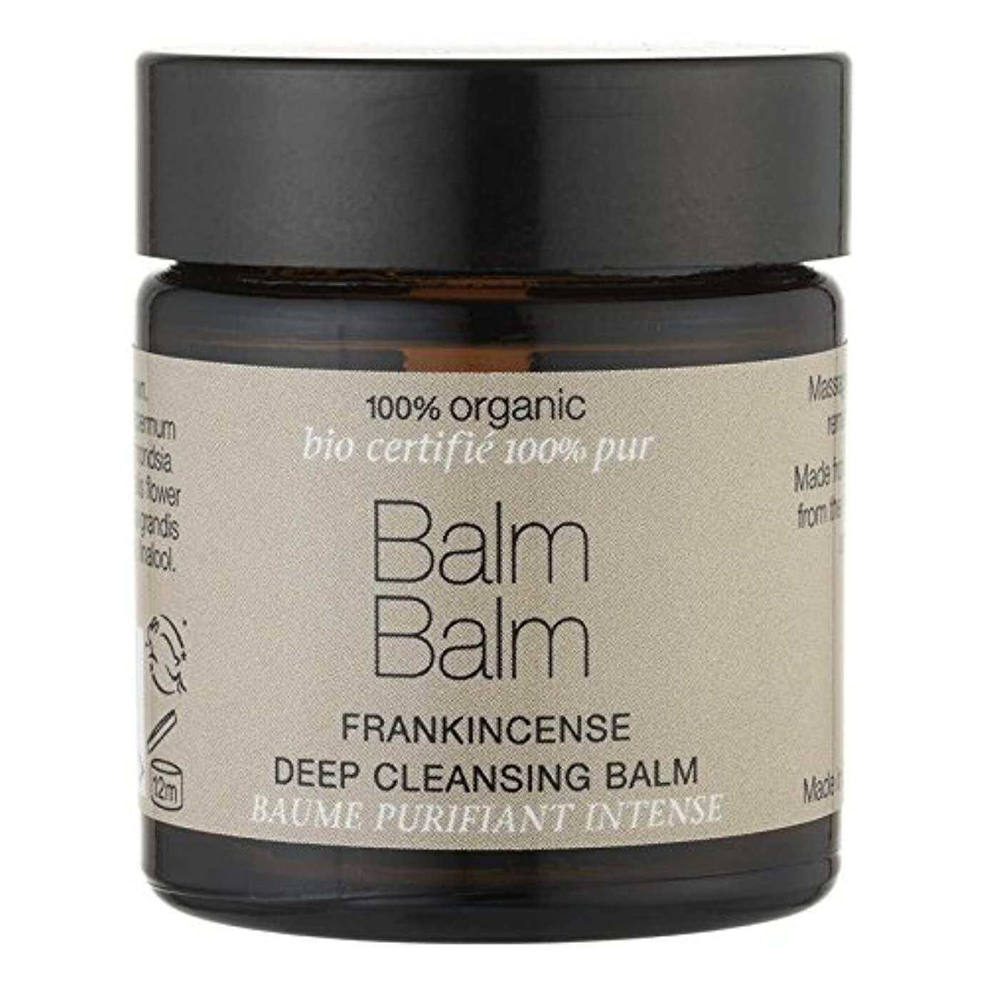 ボクシングウイルス横たわるバームバーム乳香有機ディープクレンジングクリーム60ミリリットル x2 - Balm Balm Frankincense Organic Deep Cleansing Balm 60ml (Pack of 2) [並行輸入品]