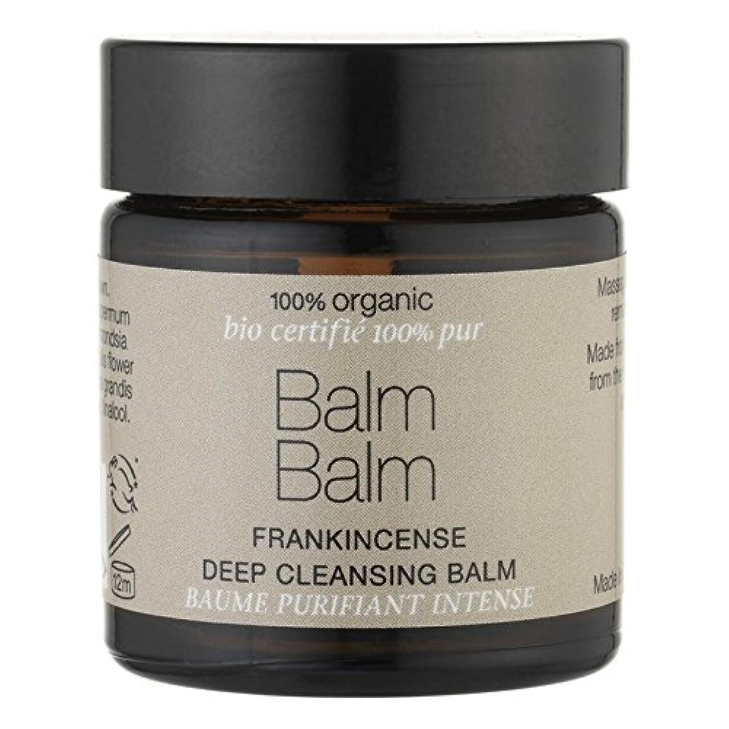 素晴らしさ拾う勧告バームバーム乳香有機ディープクレンジングクリーム60ミリリットル x4 - Balm Balm Frankincense Organic Deep Cleansing Balm 60ml (Pack of 4) [並行輸入品]