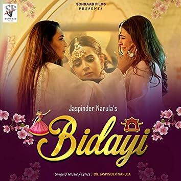 Bidayi