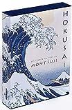 Hokusai Les trente-six vues du mont Fuji