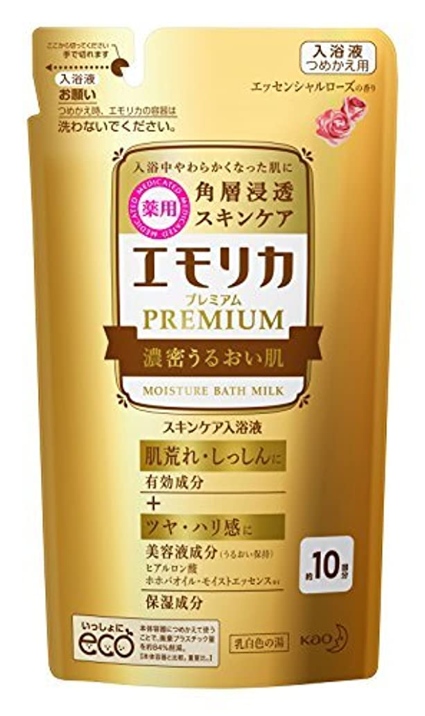 食用ビーズ反映するエモリカ プレミアム 濃密うるおい肌 つめかえ用 300ml 入浴剤 Japan