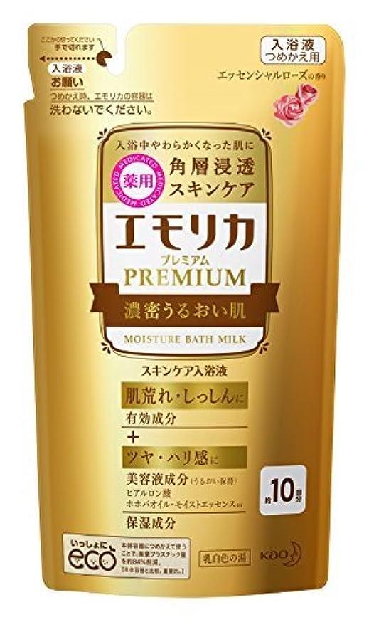 引数スノーケルビジネスエモリカ プレミアム 濃密うるおい肌 つめかえ用 300ml 入浴剤 Japan