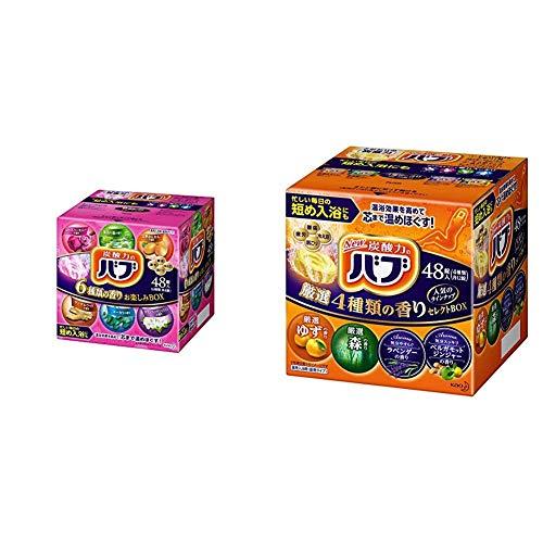 【セット買い】【大容量】 バブ 6つの香りお楽しみBOX 48錠 炭酸 入浴剤 詰め合わせ [医薬部外品] & バブ ...