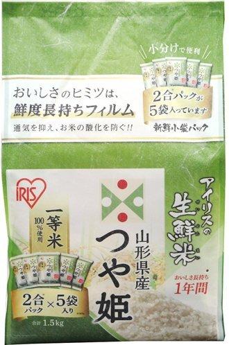 アイリスオーヤマ アイリスの生鮮米 山形産つや姫 袋1.5kg