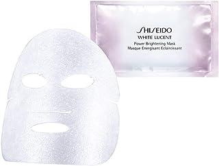 Shiseido White Lucent Power Brightening Mask for Unisex, 0.91 oz