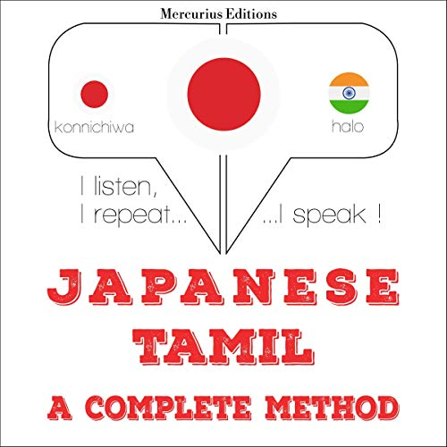 Japanese - Tamil. a complete method cover art