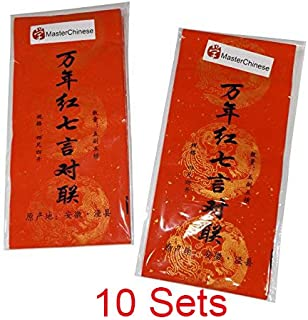 MasterChinese DIY Blank Couplet for Chinese New Year Party Calligraphy Chun Lian Red Rice Paper 6x41-2 pks (10 Sets)
