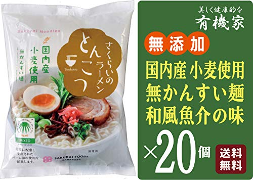無添加 とんこつラーメン 103g×20個<1箱売り> ★ 送料無料 宅配便 ★麺は国内産小麦粉を使用し、パーム油で揚げています。魚介の風味ある和風とんこつスープは、コクがあり麺によく合う仕上がりです。