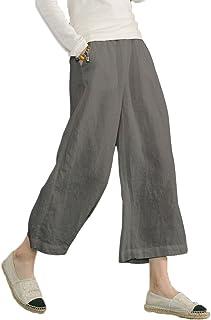 Ecupper Women's Elastic Waist Causal Loose Trousers Plus 100 Linen Cropped Wide Leg Pants