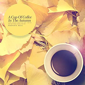 커피 한 잔의 가을