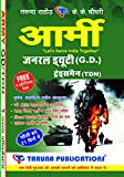 Indian ARMY Soldier General Duty (G.D.)/Tradesman (TDN) Recruitment Exam Complete Guide Based On New CEE Pattern & Syllabus