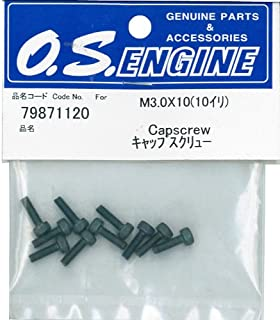O.S. Engines 79871120 Idle Gear Fixing Screw IL-300 Dia Star