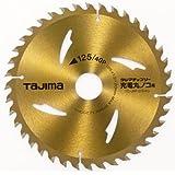 タジマ(Tajima) チップソー充電丸ノコ用 125mm×40P TC-JM12540