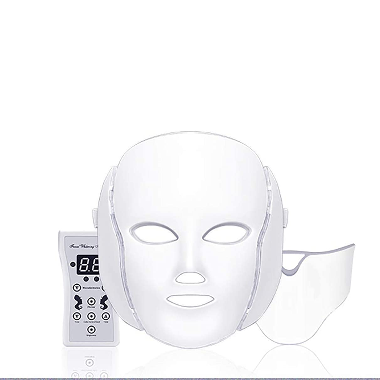 の面では昼間見ましたマスク器具ホワイトニングスキン、ダークサークルの取り外し、ニキビの解消、モイスチャライジングザ7カラーモードフェイシャルスキンマッサージ多機能ケアデバイス