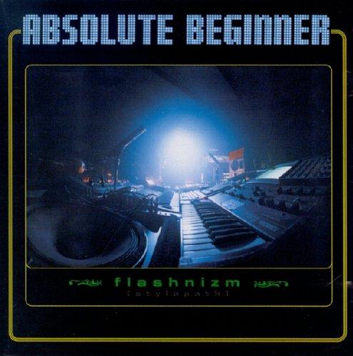 Flashnizm (Stylopath) [Vinyl LP]