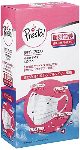 [Amazonブランド]Presto! マスク ふつうサイズ PM2.5対応 200枚(50枚×4パック)